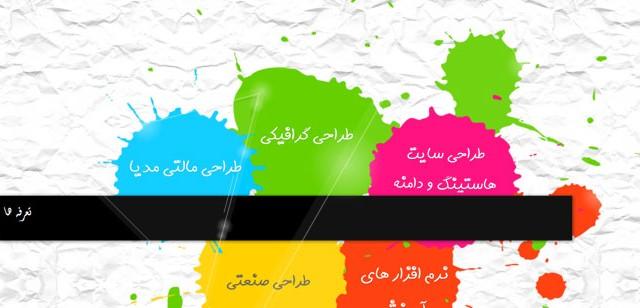 Tarefeha