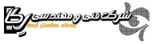 رگا | آموزش الکترونیکی